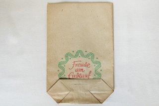 アジ紙袋(緑リボンの輪)/DDR
