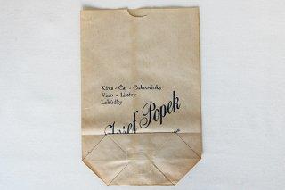 アジ紙袋(Josef Popek)/チェコ