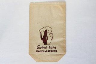 アジ紙袋(HANISH-ZAMBERK)大/チェコ