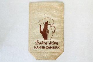 アジ紙袋(HANISH-ZAMBERK)中/チェコ