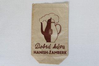 アジ紙袋(HANISH-ZAMBERK)小/チェコ