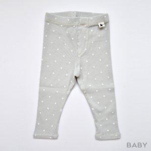 【my little cozmo】【21SS】ORGANIC RIB PRINT BABY LEGGINGS - LIGHT GREY