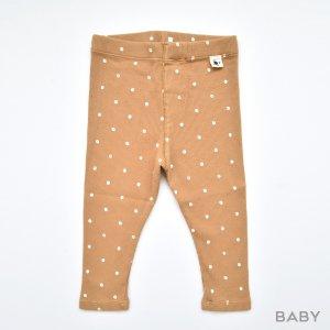 【my little cozmo】【21SS】ORGANIC RIB PRINT BABY LEGGINGS - PEANUT