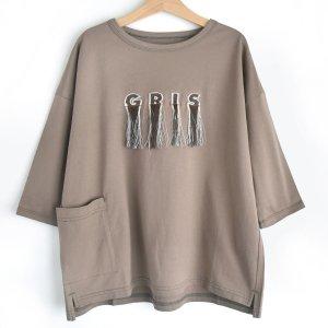 【GRIS】Embroidery Three-quarter T Shirt / Ash Brown