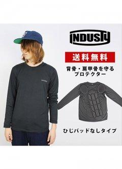 INDUSTY H-プロテクション ジャケット