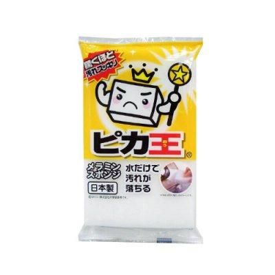 【国産】ピカ王 ミニ