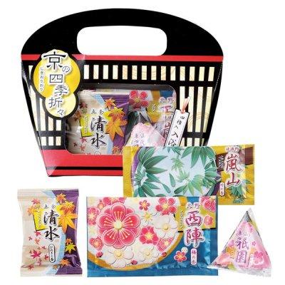 【国産】京の四季折々 入浴料4種セット