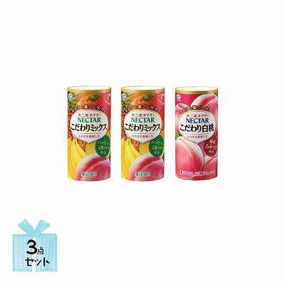 不二家フルーツジュース3本セット 大福箱