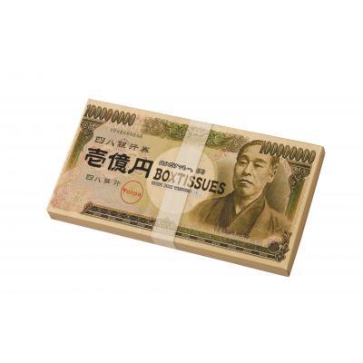 【国産】壱億円BOXティッシュ30W