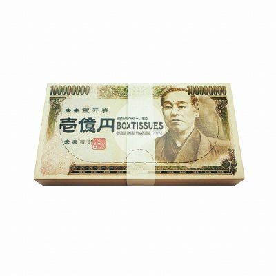 壱億円ボックスティッシュリトル(20枚入)