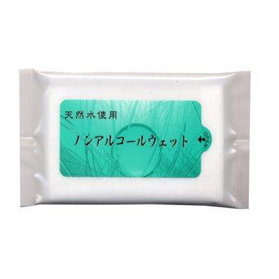 【国産】天然水使用 ノンアルコールウェット 10枚入/ホワイト