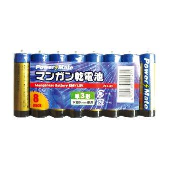 パワーメイト マンガン電池(単3・8P)