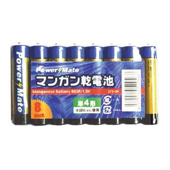 パワーメイト マンガン電池(単4・8P)