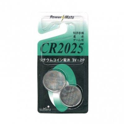 パワーメイト リチウムコイン電池(CR2025・2P)