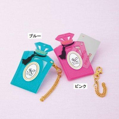 ICカードケース パフューム ピンク1個