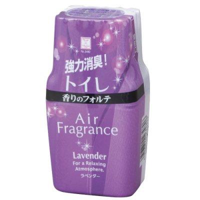 トイレ香りのフォルテ ラベンダーの香り