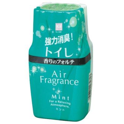 トイレ香りのフォルテ ミントの香り
