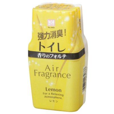 トイレ香りのフォルテ レモンの香り