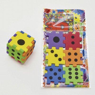 サイコロ3Dパズル 1個