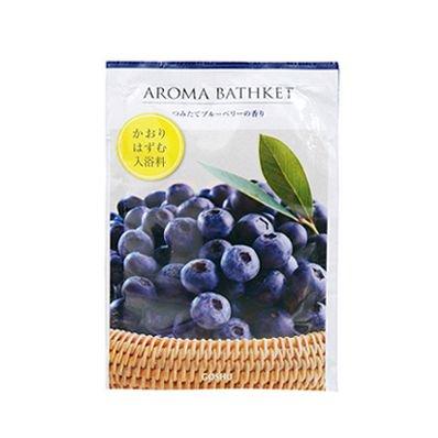 【国産】アロマバスケット つみたてブルーベリーの香り