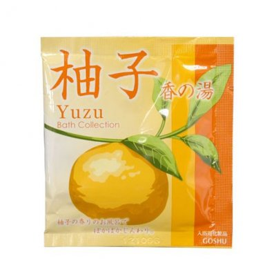 【国産】バスコレクション 柚子 香の湯