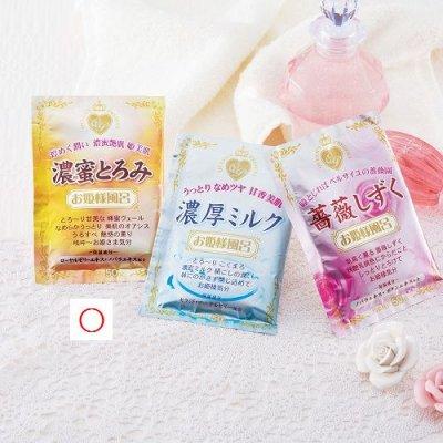 【国産】Princess Bath Salts 濃密とろみ