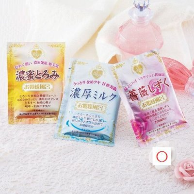 【国産】Princess Bath Salts 薔薇しずく