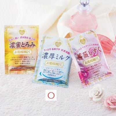 【国産】Princess Bath Salts 濃厚ミルク
