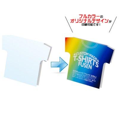 【印刷代込】カスタムメイドTシャツ型ふせん【要データ入稿】