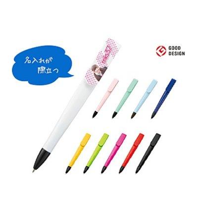 ラペルボールペン レッド(フルカラー印刷費用含む)