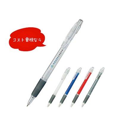 スカッシュボールペン ホワイト(フルカラー印刷費用含む)