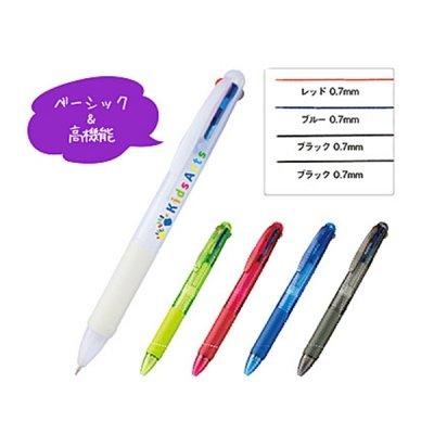 3色プラスワンボールペン ブラック(フルカラー印刷費用含む)