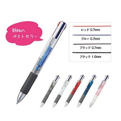 3色+1色ボールペン レッド(フルカラー印刷費用含む)