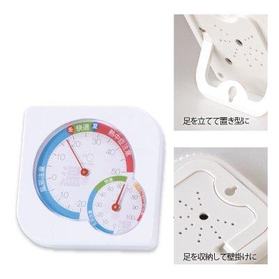 ライフチェックメーター(温湿度計)