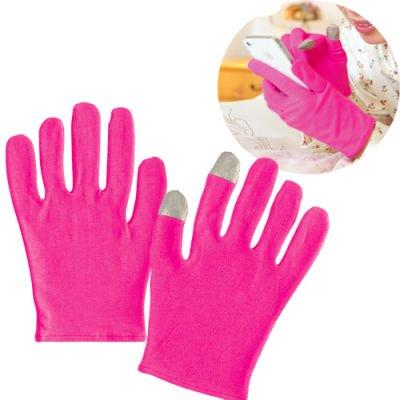 タッチパネル対応おやすみ手袋