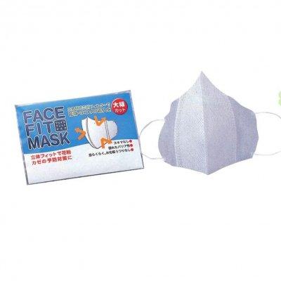 立体フェイスフィットマスク3P