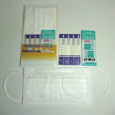 おでかけガードセットE マスク&絆創膏M2枚&除菌ジェル