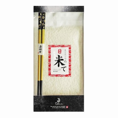 【国産】まごころ米て(若狭塗箸&こしひかり1合セット) 光琳金舞桜 黒