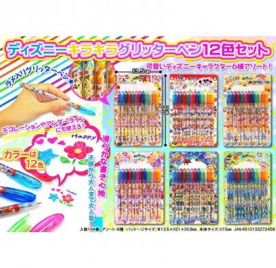 キャラクターキラキラ グリッターペン12色セット 1個