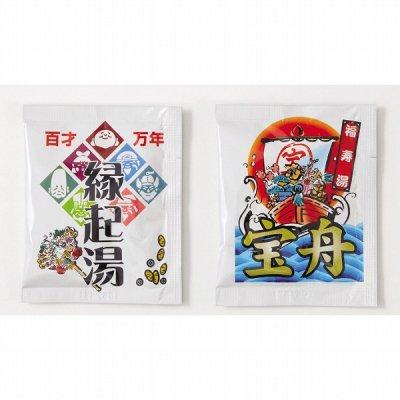 【国産】新春年賀湯(分包) 1個