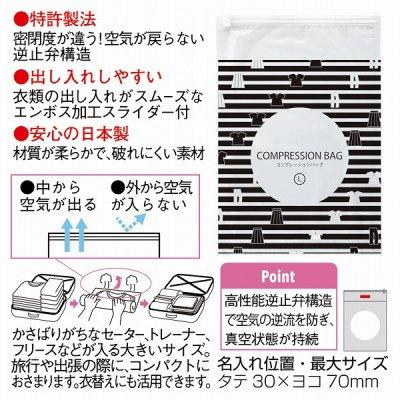 【国産】コンプレッションバッグ L