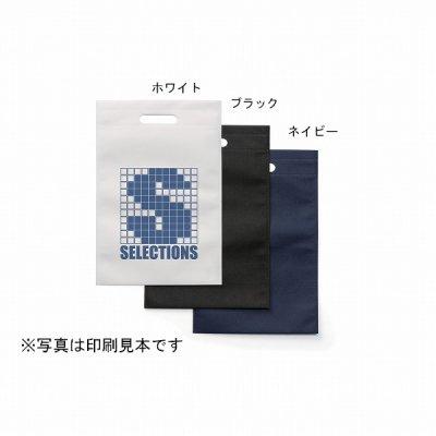 不織布A4ハンドルバッグ(ホワイト)