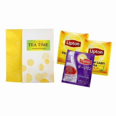 ティータイム(紅茶×3)