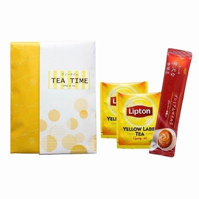 ティータイム(紅茶×2・コーヒー×1)