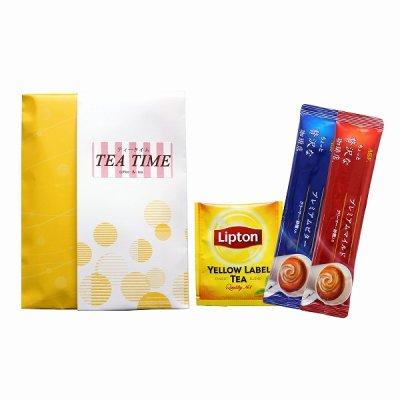 ティータイム(紅茶×1・コーヒー×2)