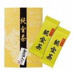 純金茶(2g×2個)