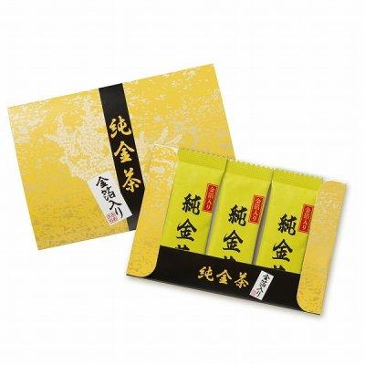 純金茶(2g×3個)
