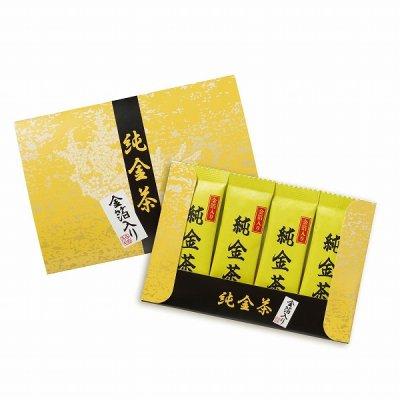 純金茶(2g×4個)