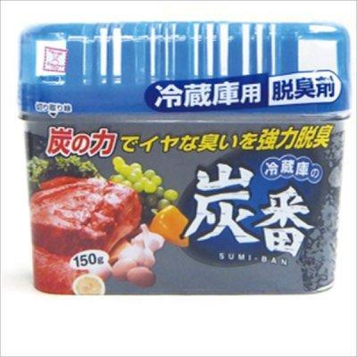 炭番 冷蔵庫用脱臭剤150g