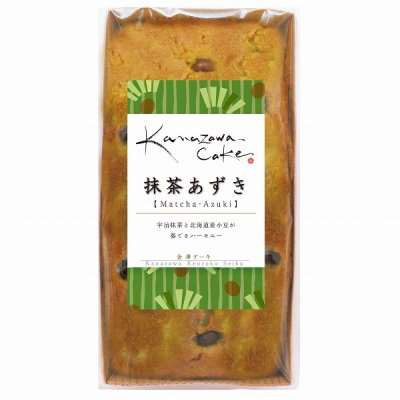 金澤ケーキ 抹茶あずき